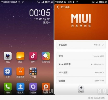 New MIUI v5 Dual-SIM Standby ROMs Released For MTK6589!