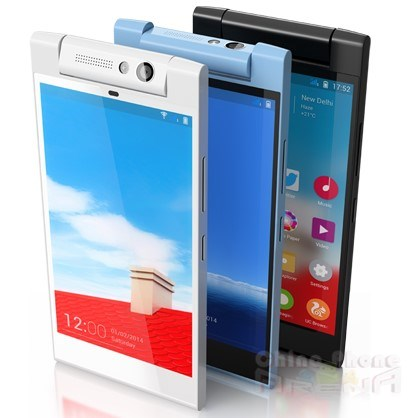 MT6588 Gionee E7 Mini Review Specifications