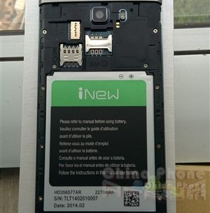 inew-v5-review-13