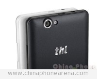 China phone review