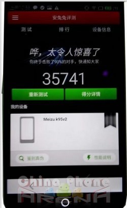 Meizu MX4 Review Antutu – Huge New Score