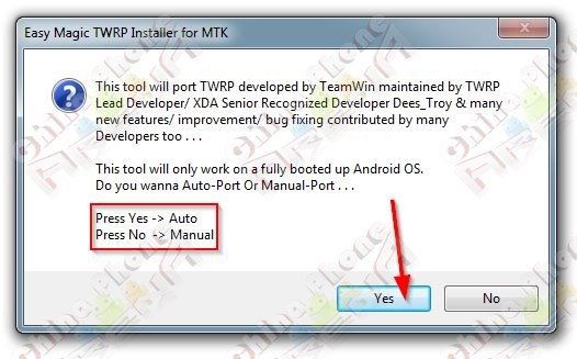 How To Make Create TWRP MT6592 MT6582 MT6572 MT6589 MT6595 – GizBeat