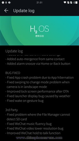 oneplus-x-review-Screenshot_2015-12-09-21-51-54