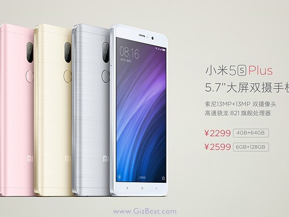 xiaomi-mi5s-xiaomi-mi5s-plus-review-xiaomi1
